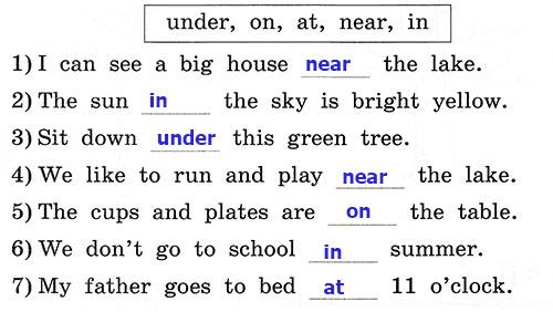 Рабочая тетрадь Rainbow English 3. Unit 8. Step 1