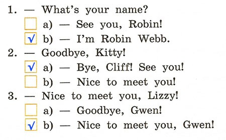 Контрольная работа. Rainbow English 2. Урок 8-14. Вариант 1