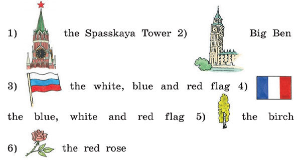 Учебник Rainbow English 3. Unit 3. Step 7