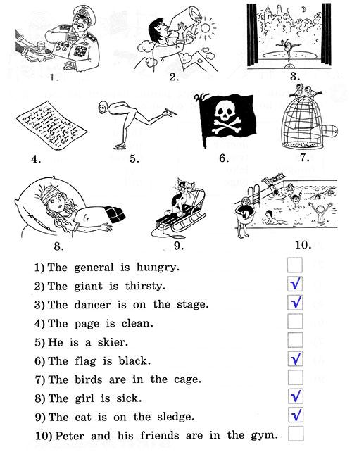 Рабочая тетрадь Rainbow English 3. Unit 6. Step 7
