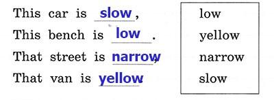 Рабочая тетрадь Rainbow English 3. Unit 3. Step 1
