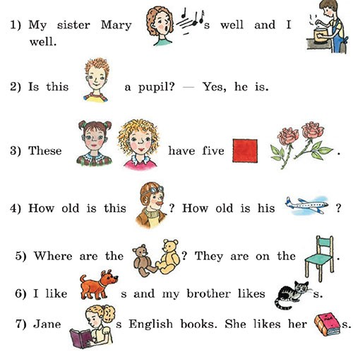 Учебник Rainbow English 3. Unit 2. Step 3