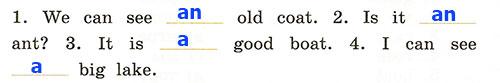 Контрольная работа. Rainbow English 2. Урок 29-35. Вариант 2