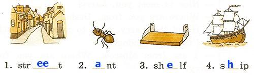 Контрольная работа. Rainbow English 2. Урок 15-21. Вариант 3