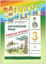 Rainbow English 2. Workbook