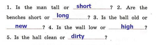 Контрольные работы Rainbow English 3. Unit 4. Вариант 4