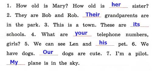 Контрольные работы Rainbow English 3. Units 1-4. Вариант 4