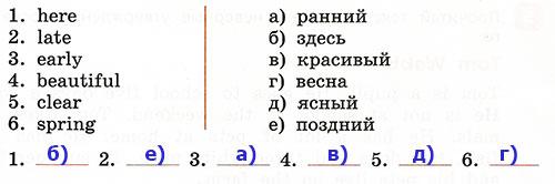 Контрольные работы Rainbow English 3. Unit 8. Вариант 2