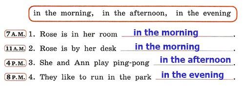 Контрольные работы Rainbow English 3. Unit 1. Вариант 1