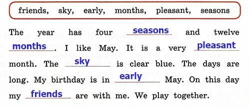 Контрольные работы Rainbow English 3. Units 1-8. Вариант 1