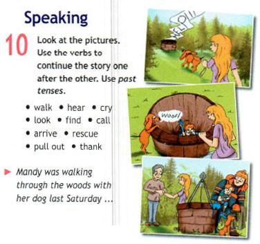 Учебник Spotlight 8. Student's Book. Страница 47