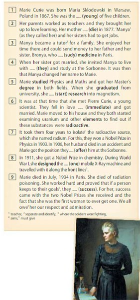 Учебник Spotlight 8. Student's Book. Страница 48