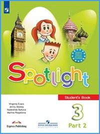 Ответы к учебнику Spotlight 3. Student's Book (2019 г). Часть 2