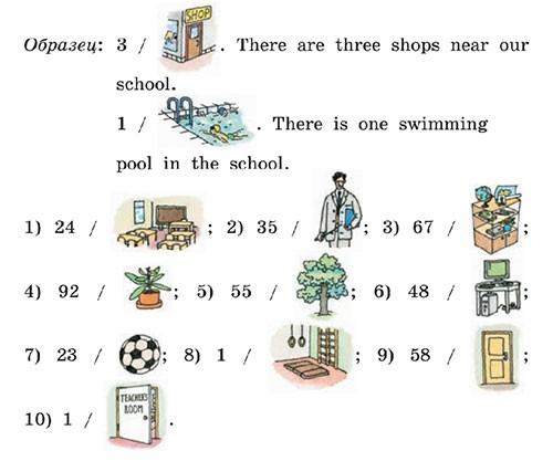 Учебник Rainbow English 4. Unit 4. Step 3