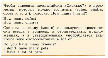 Учебник Rainbow English 4. Unit 3. Step 4